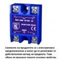 Constant current relay SSR, 230VAC control, commutation 5 ADC, operating voltage 3 ... 40VDC